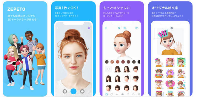 Is Zepeto a tracking app? Users are now deleting the game after