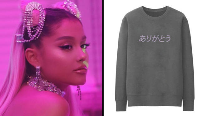 Ariana Grande in the '7 rings' video and her 'thank u, next' merch