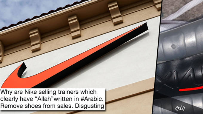 Nike are getting called out by Muslims for using